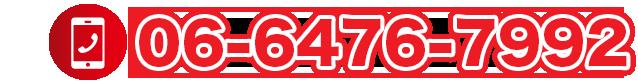 TEL 06-6476-7992